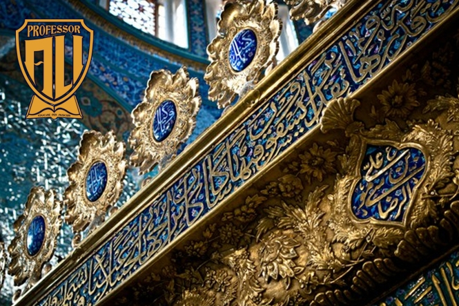 Shrine of Zaynab