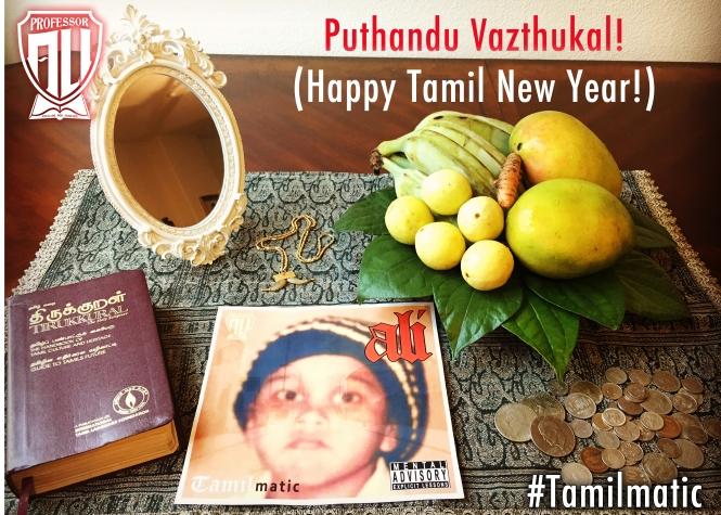 Puthandu_Vazthukal_Tamil_New_Year