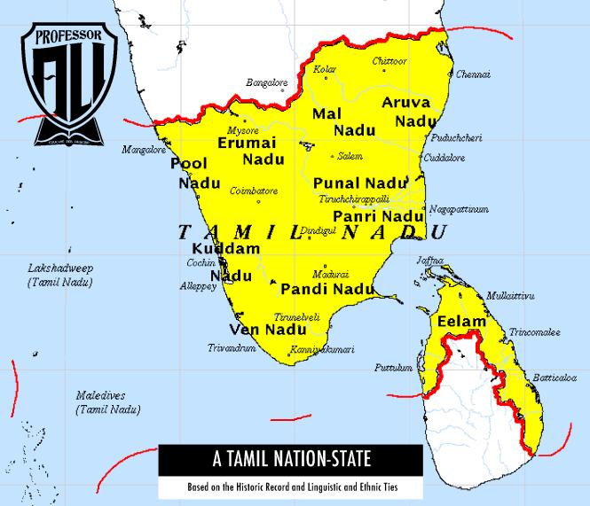 TamilNation